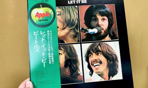let it be beatles 50th