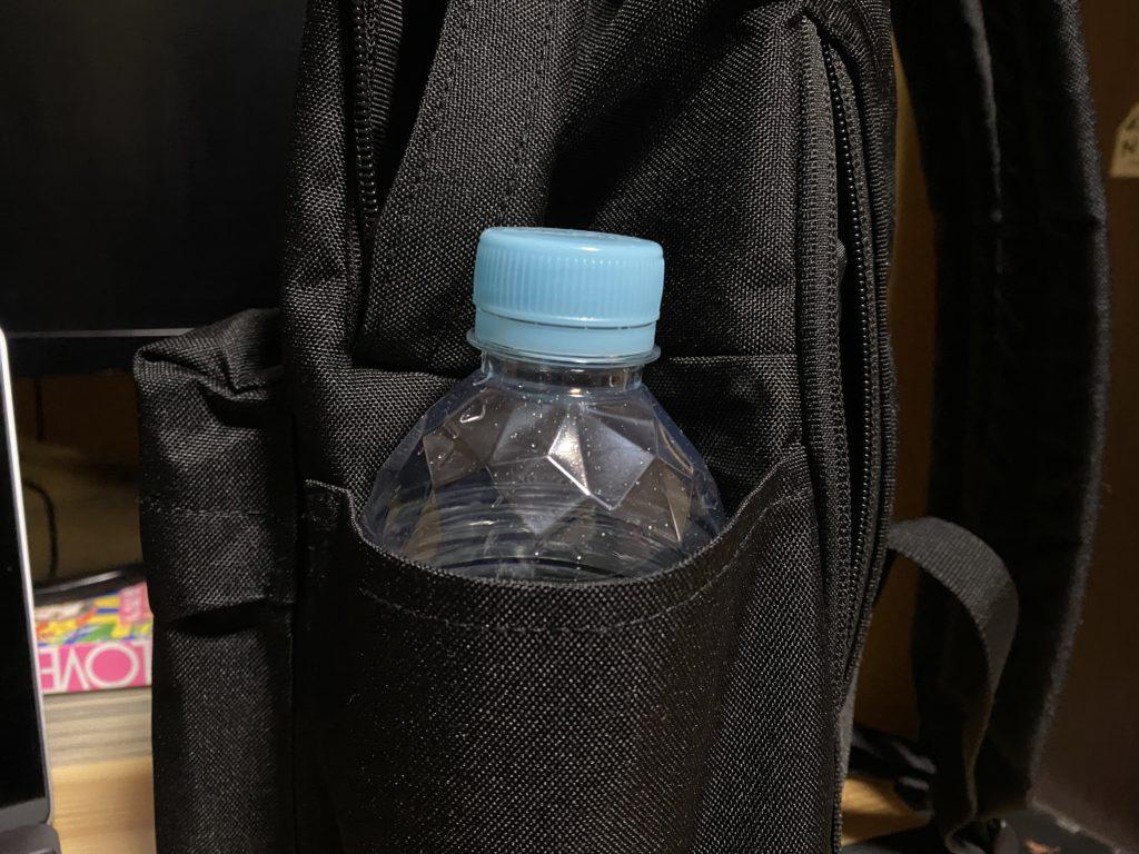 mujirushi rucksack side