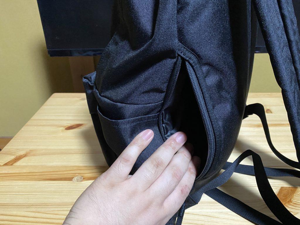 mujirushi rucksack pocket
