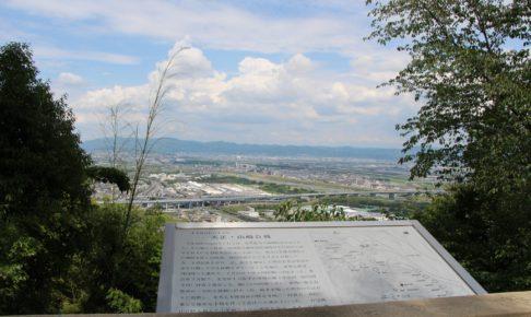 Old battlefield yamazaki