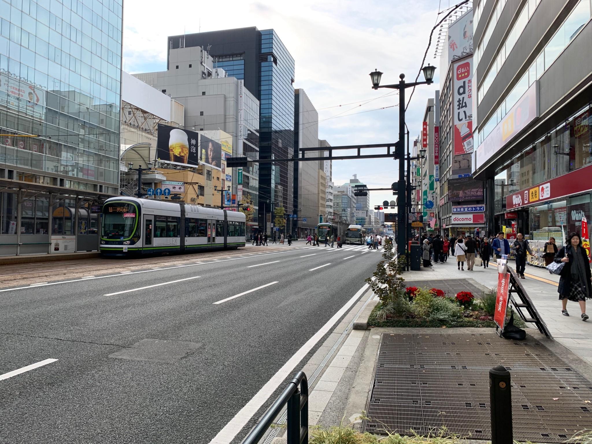hiroshima city 広島市