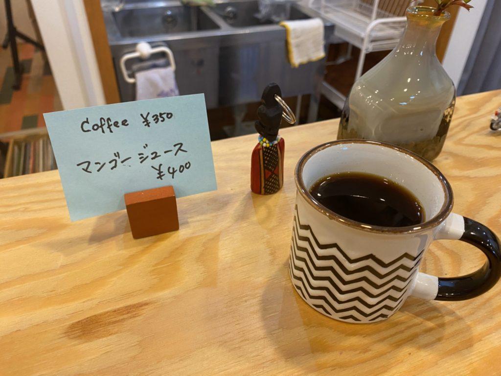 kaikoh coffee