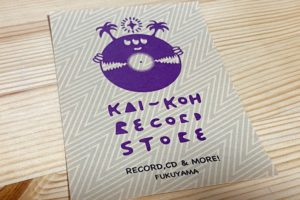 kaikoh record store shop card 邂逅