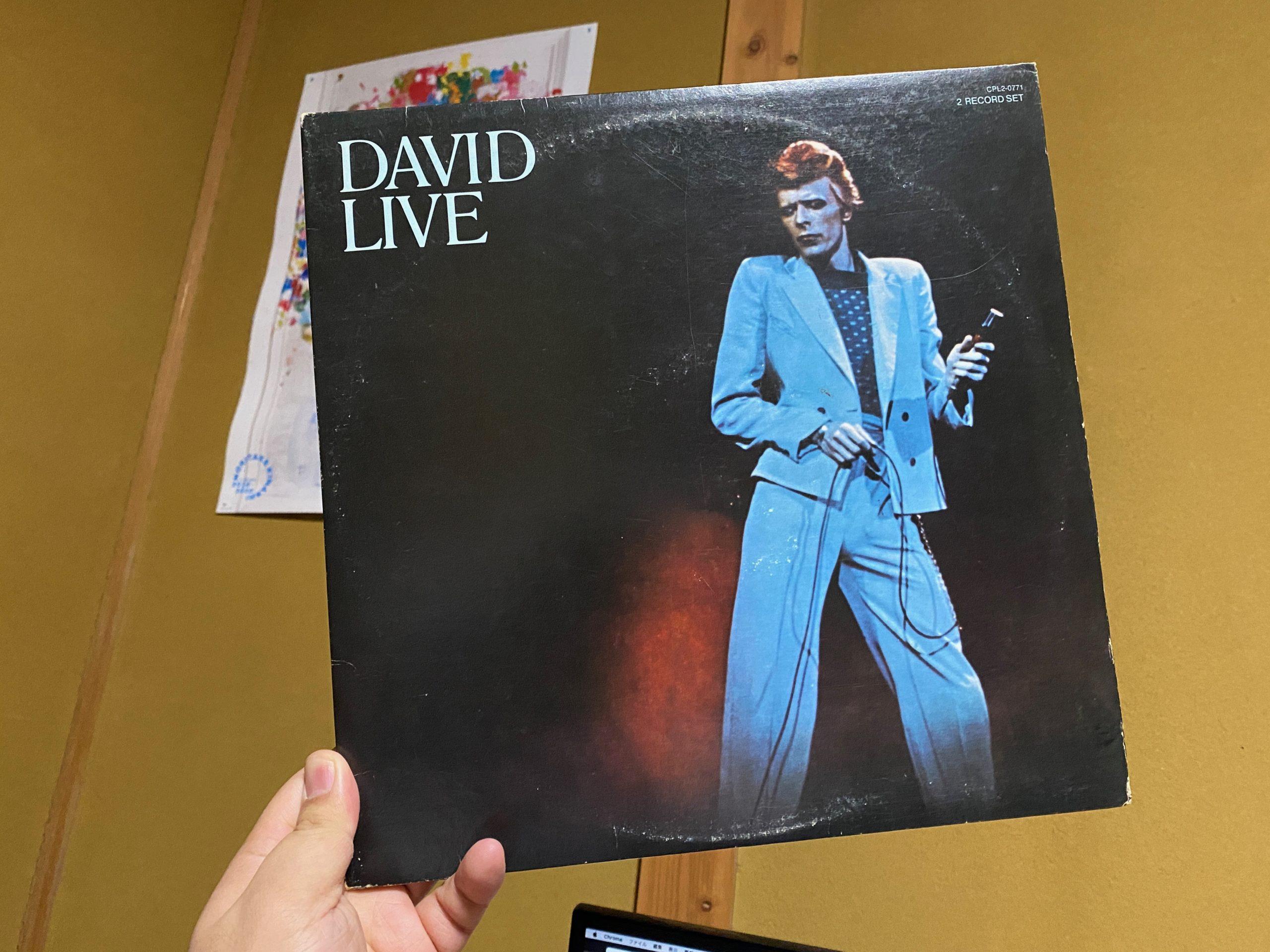david bowie live 1974