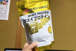 protein body wing