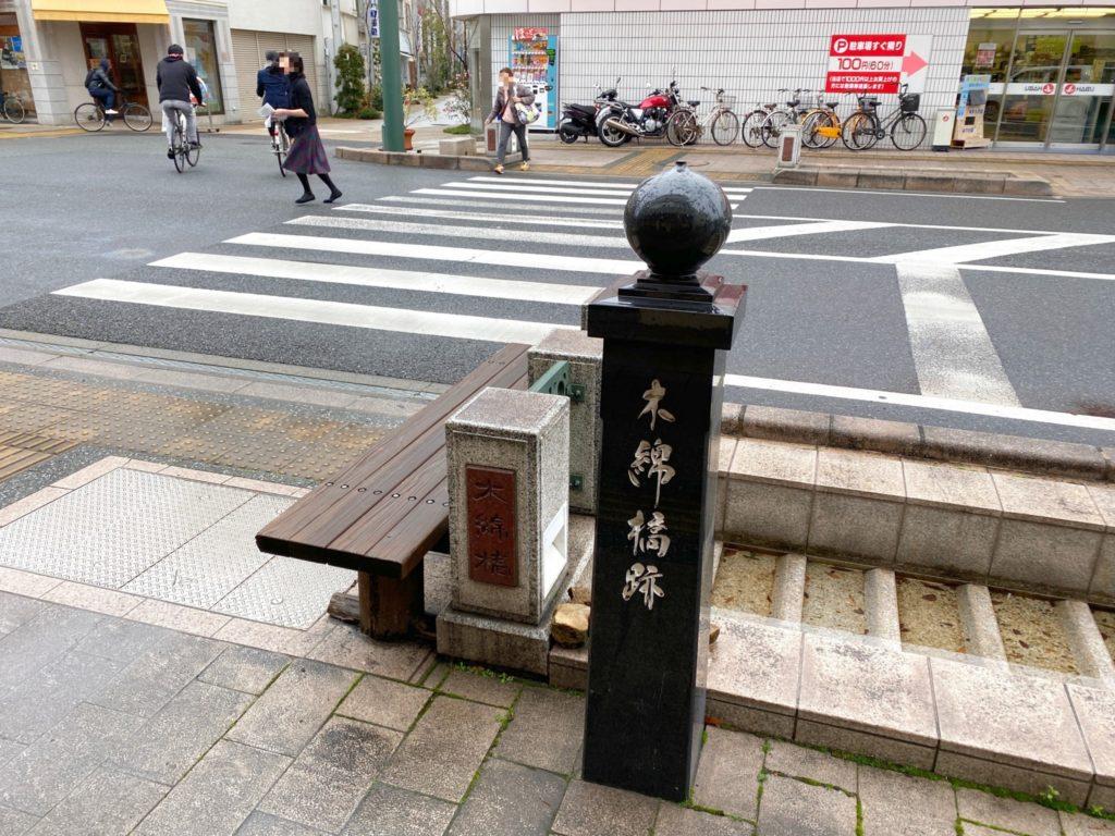 momen bashi fukuyama 木綿橋