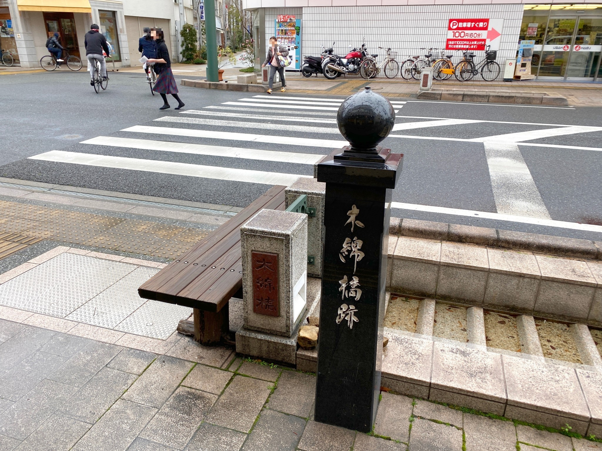 momen bashi fukuyama