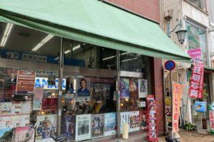 hisamatsu records