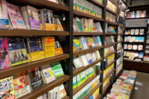 book store tsutaya