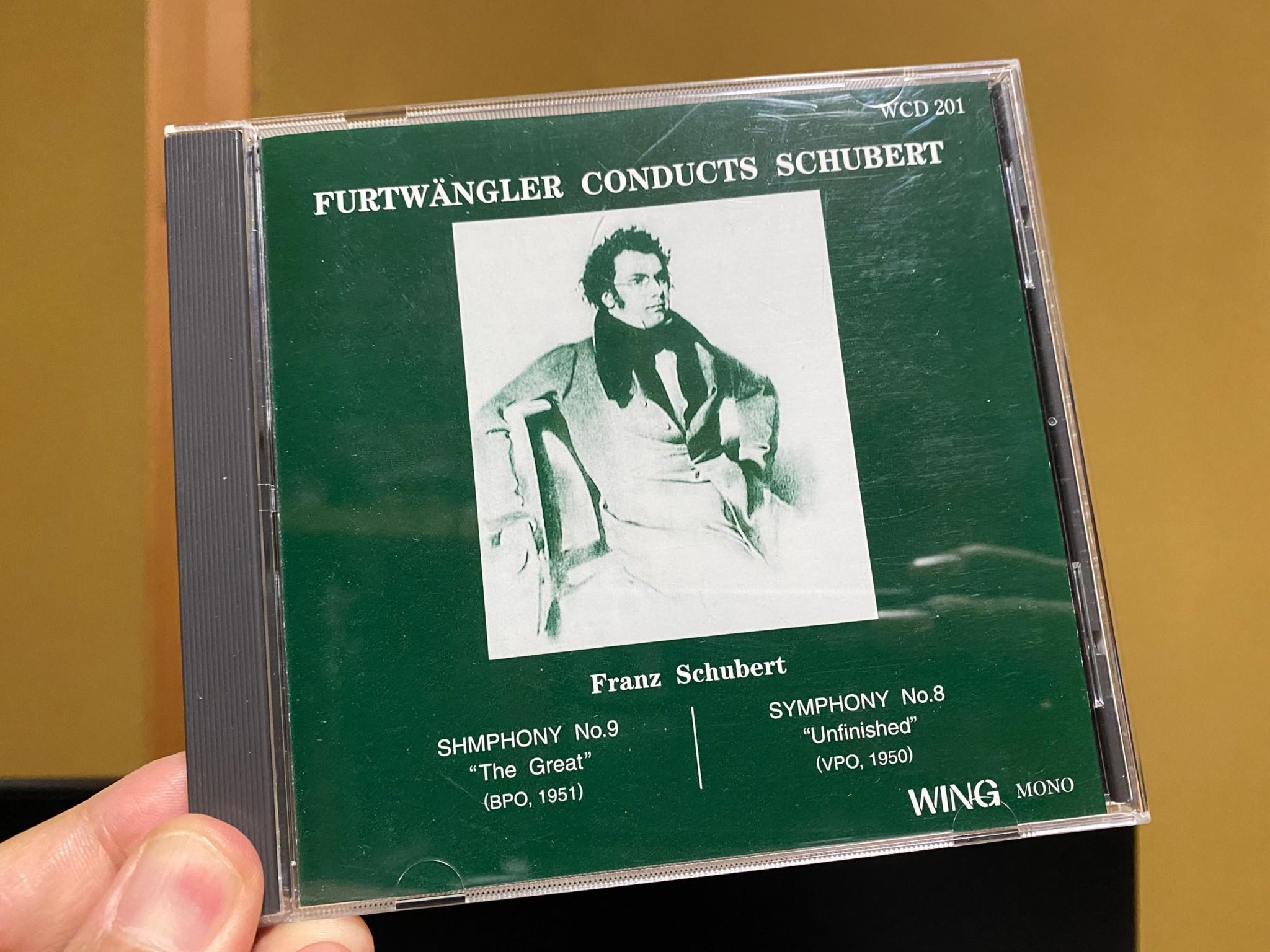 Schubert CD subscription