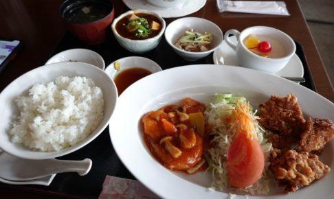 chabana Chinese