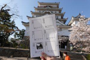 福山城 stamp スタンプ