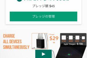chargic Kickstarter