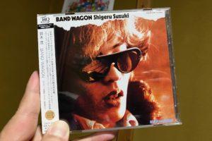 shigeru suzuki band wagon