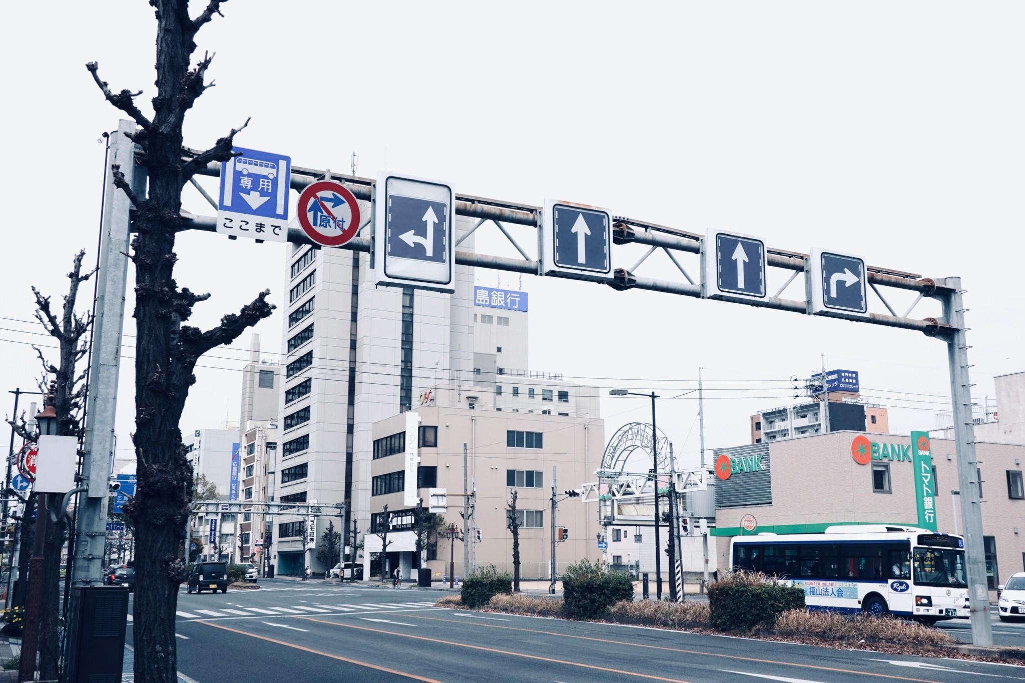 fukuyama Dash