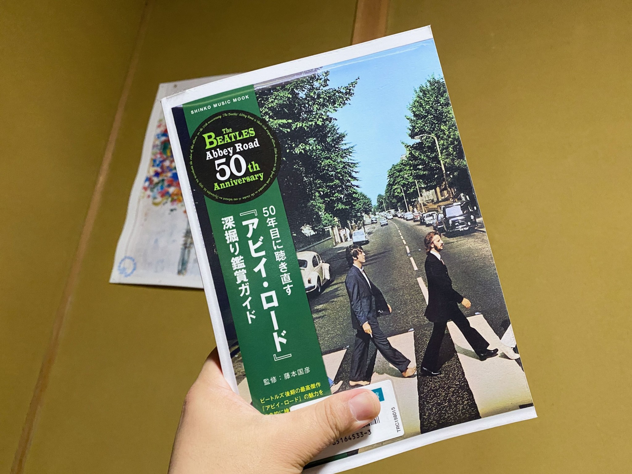 abbey road 50thbook