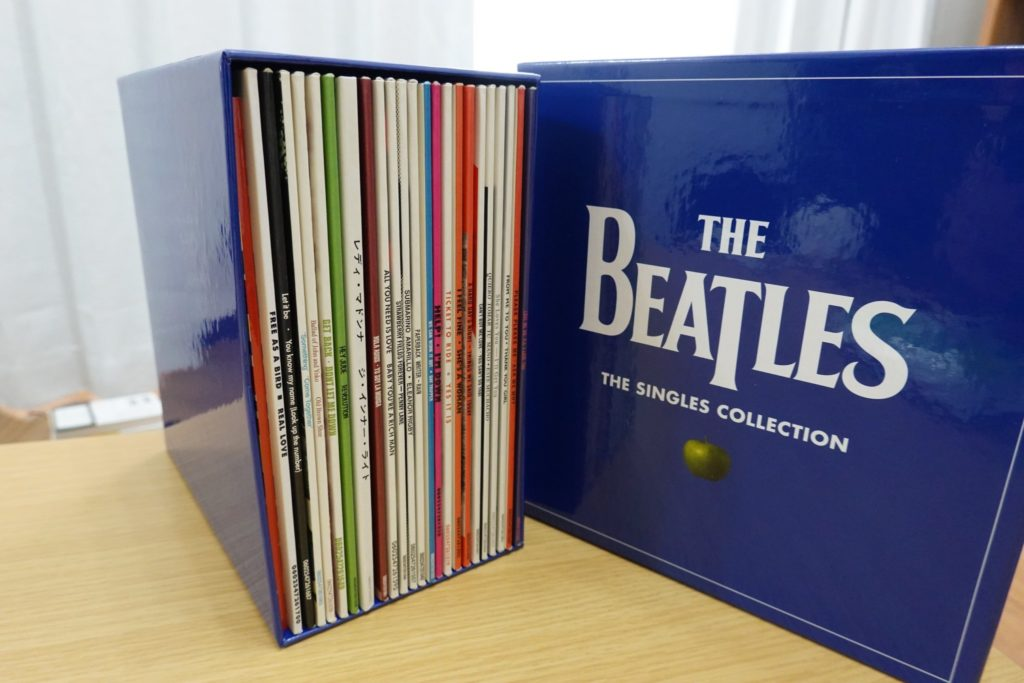 beatles singles collection inside