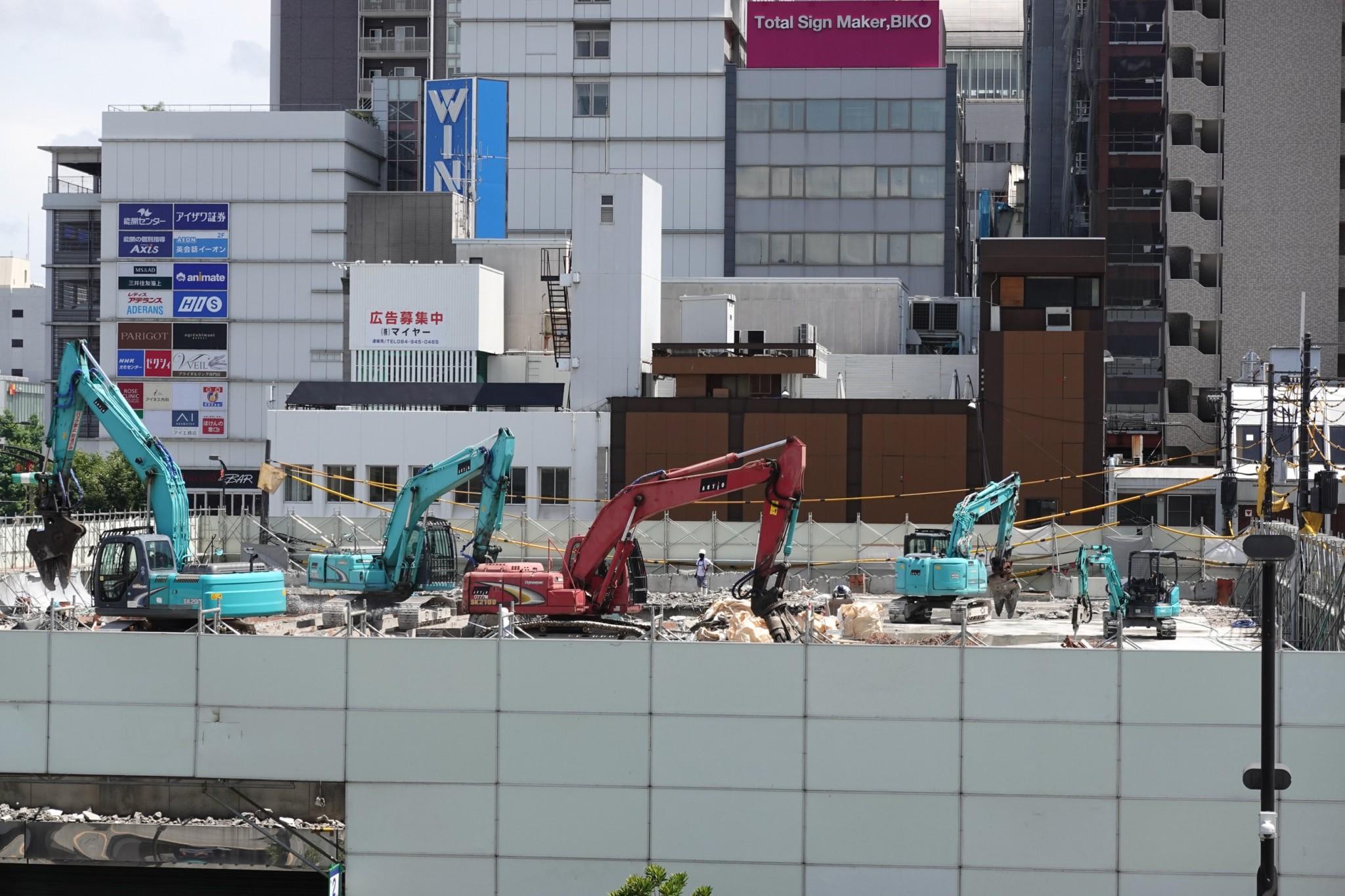 Redevelopment caspa fukuyama