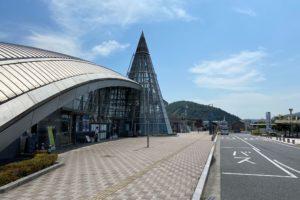 ibara station