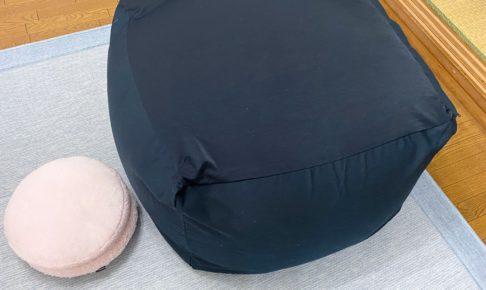 mujirushi sofa