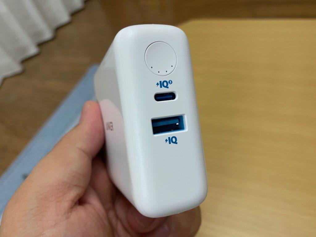 USB PD