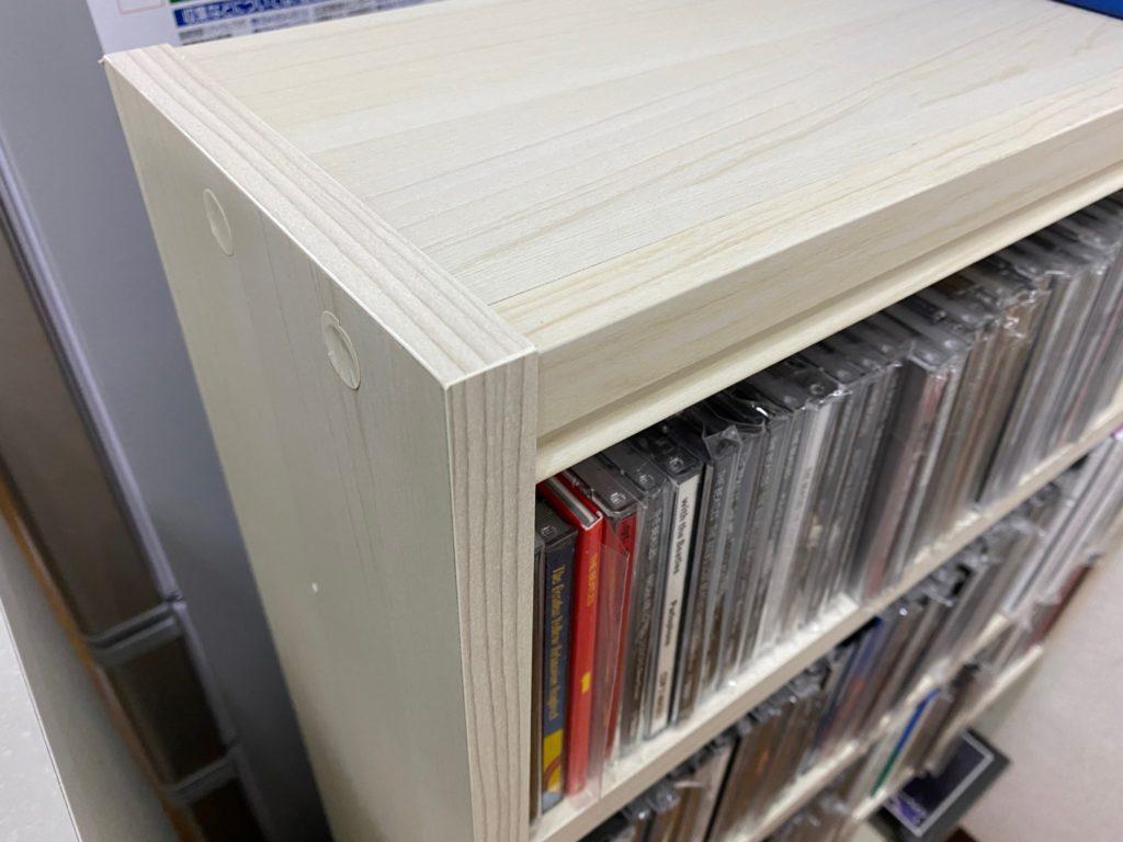 ラック cd 【楽天市場】幅89cm CD1503枚収納