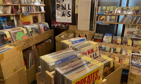 onomichi-record-store.jpeg