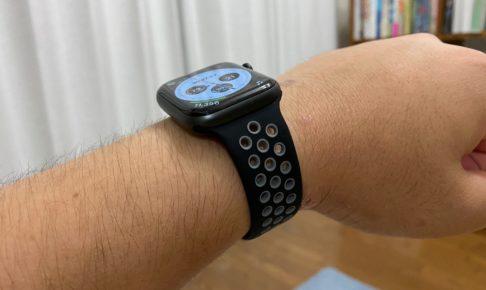 Meliya Apple Watch