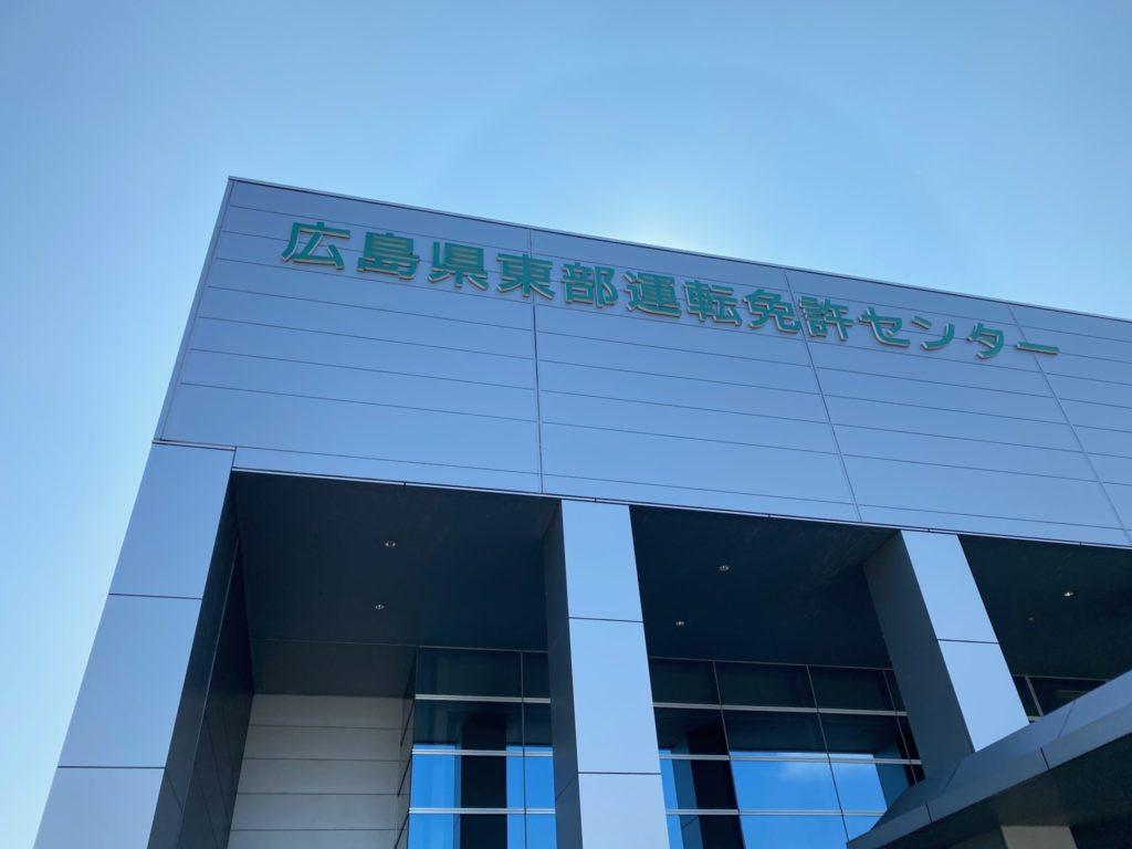 license card center