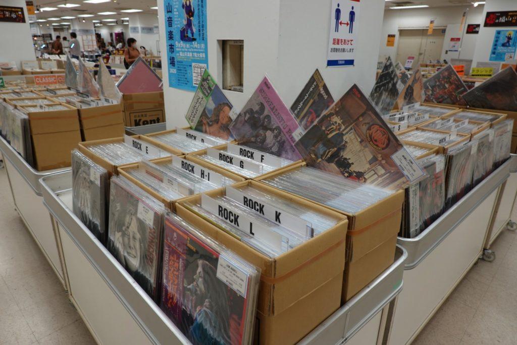 ongaku ichiba vinyl