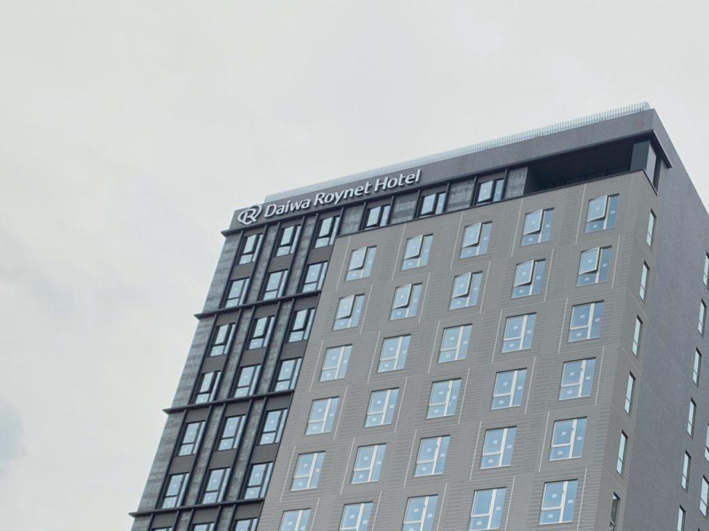 fukuyama daiwa roynet hotel