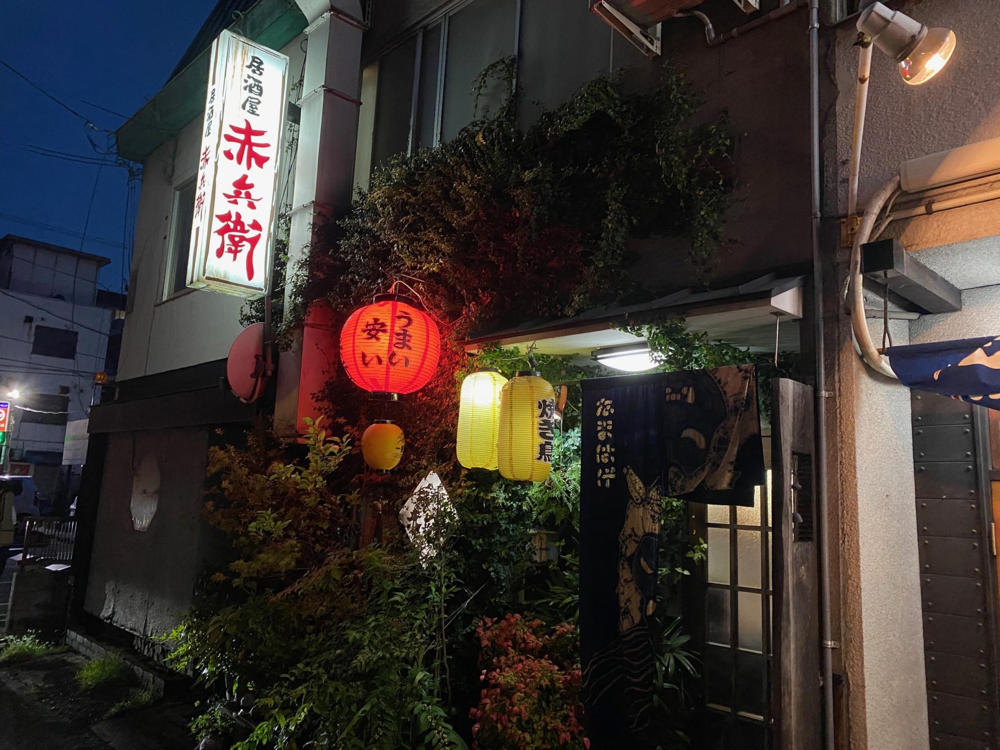 akabe fukuyama izakaya