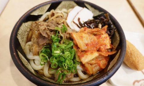 ぶっかけうどん ふるいち furuichi udon