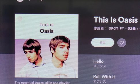 oasis song Spotify