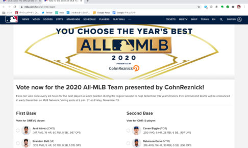 2020 all mlb vote