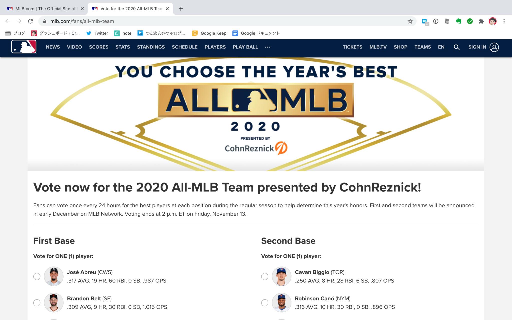 2020 all mlb vote