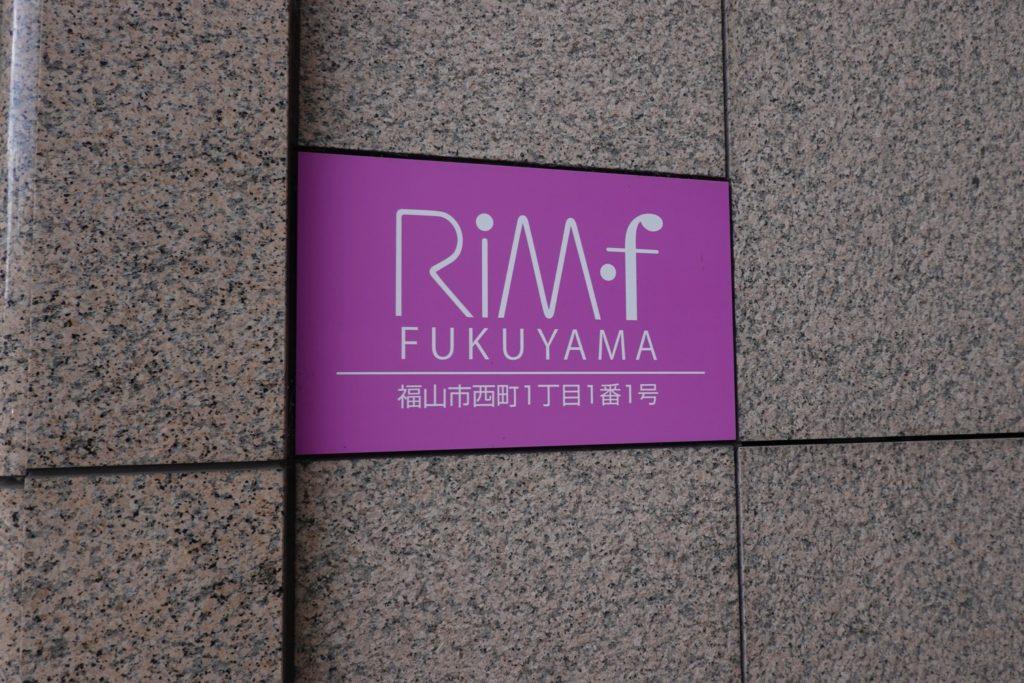 rim fukuyama panel