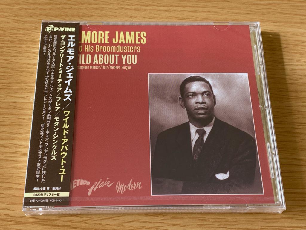 elmore james CD