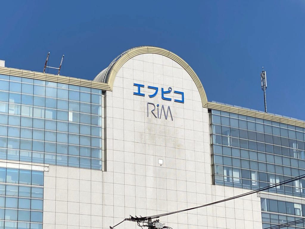 rim fukuyama logo