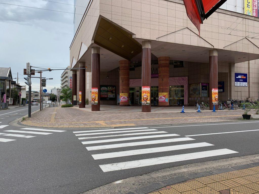 rim fukuyama entrance