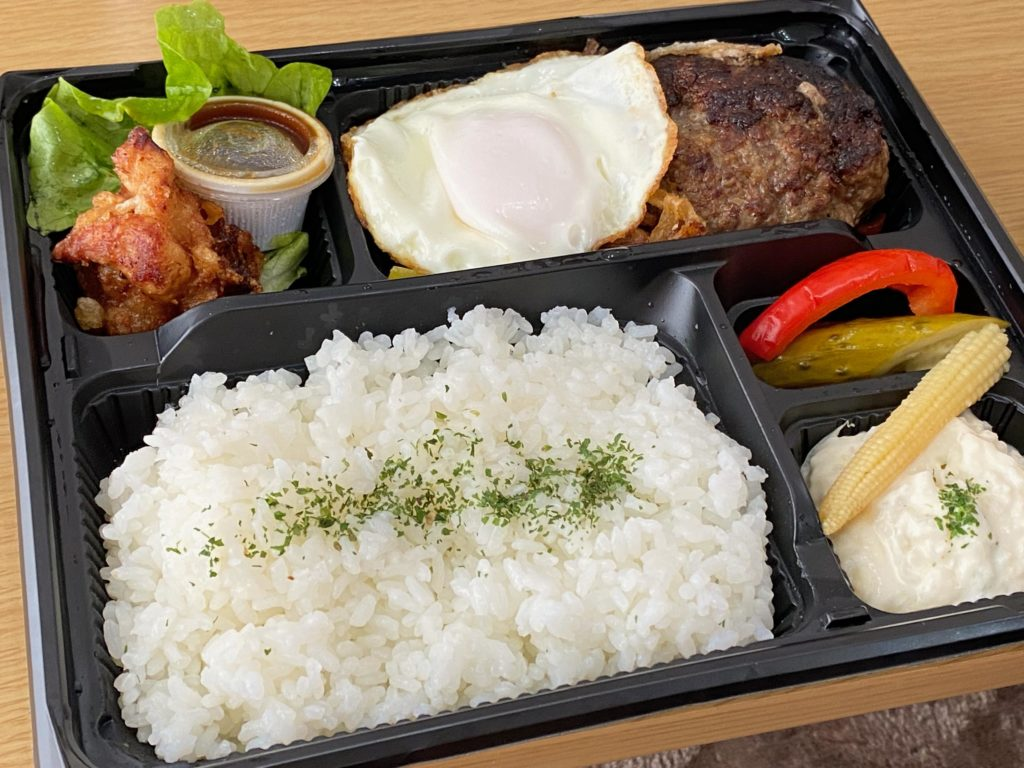 meatbox bento ミートボックス