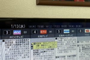 local-tv-information