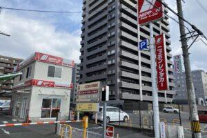 nippon renta car rental fukuyama