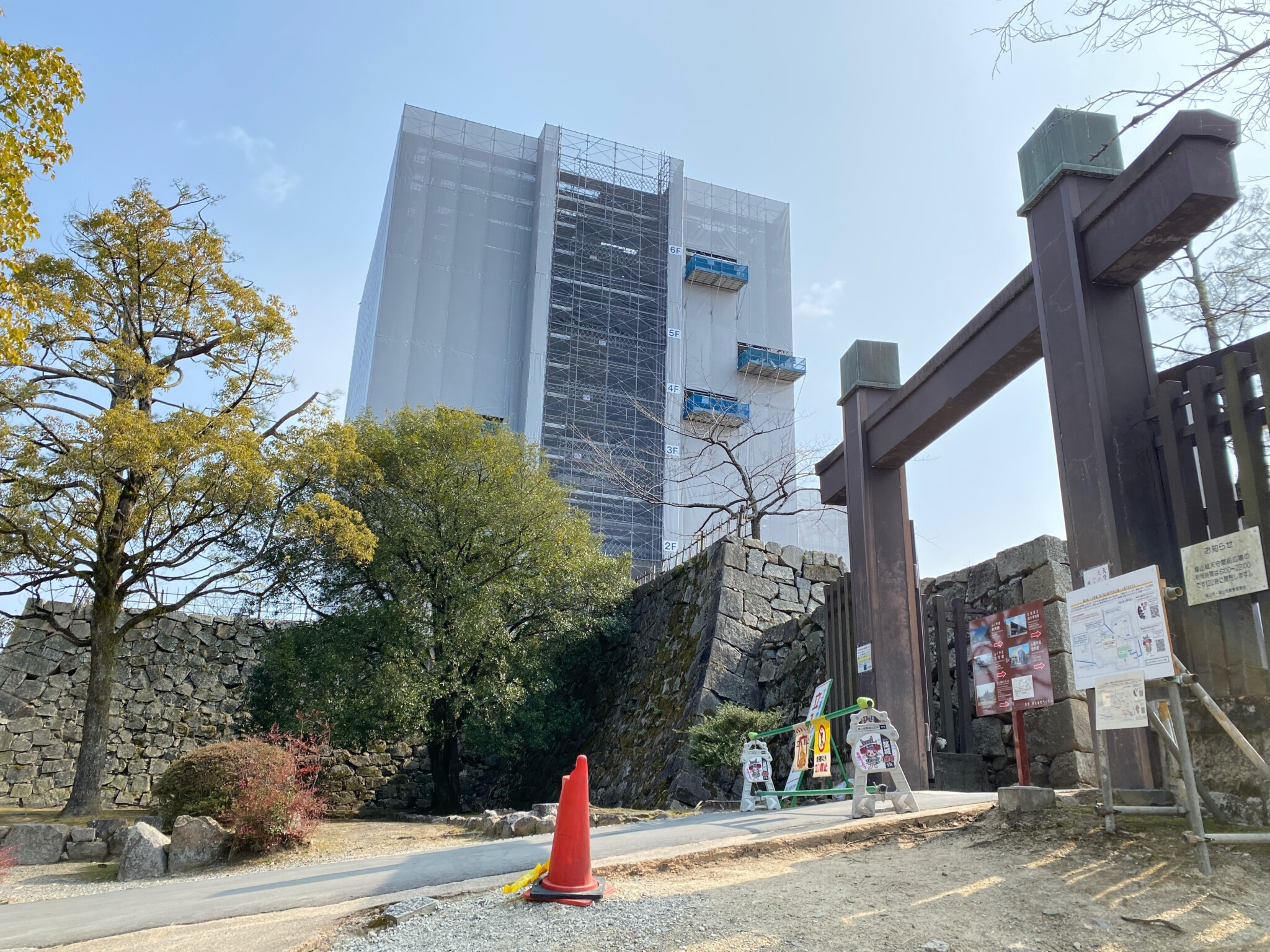 福山城 改修 fukuyama jo