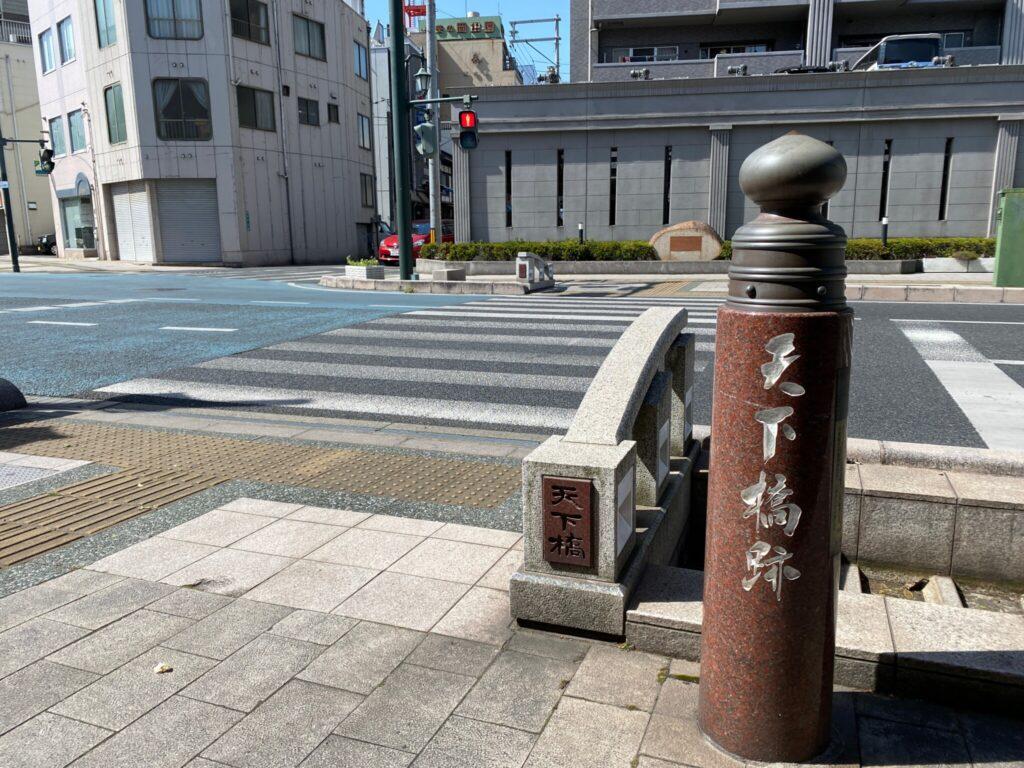天下橋 tenkabashi fukuyama
