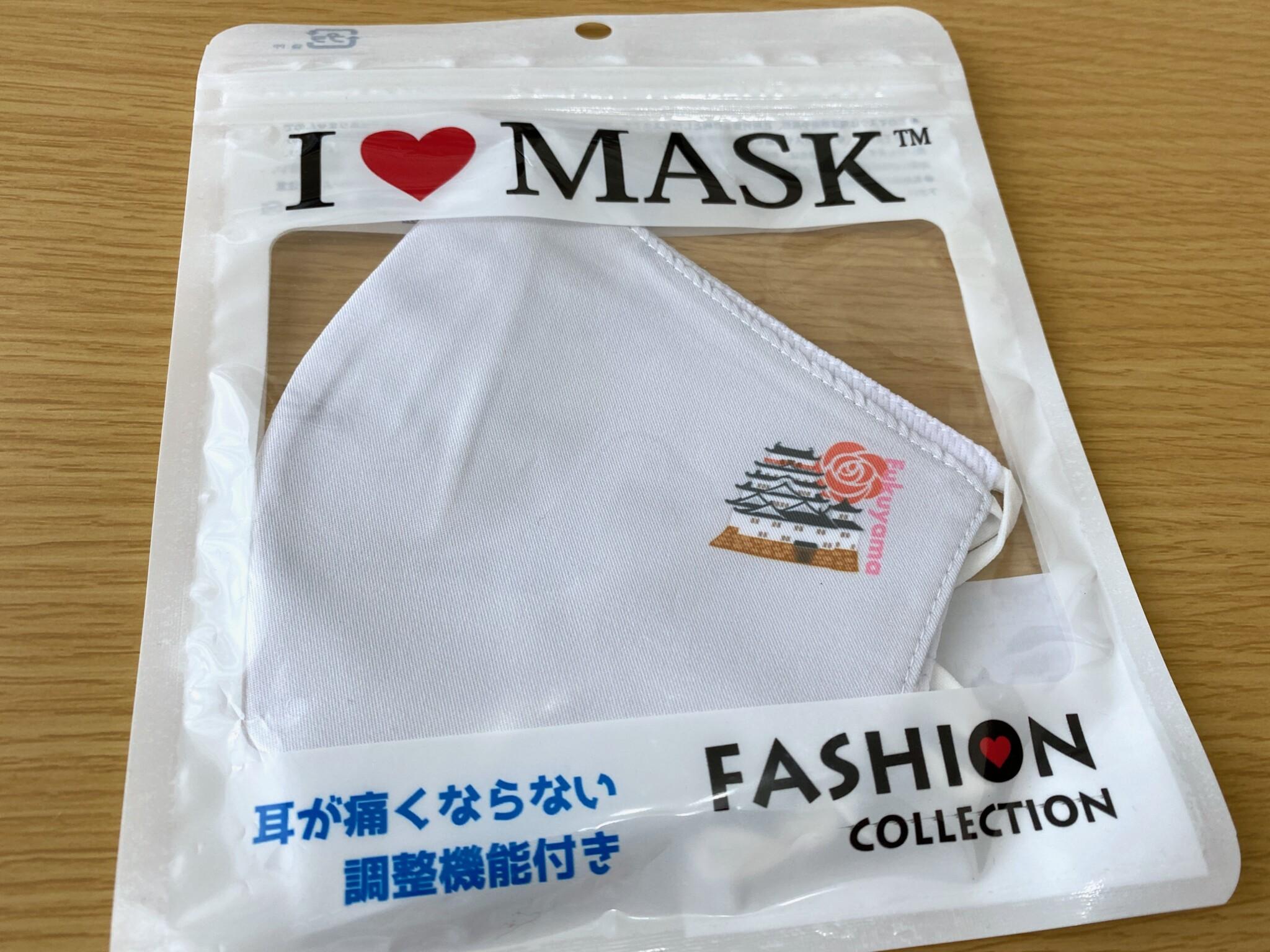 fukuyama jo mask