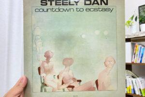 Steely Dan スティーリー・ダン
