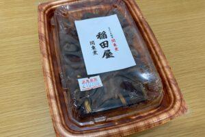 福山 稲田屋 関東煮